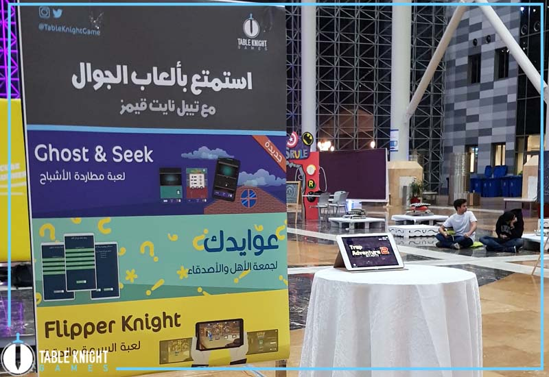 "Our booth at ""Press Start"" event which was held and Kind Saud University in 2018"