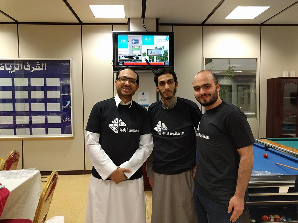 At King Saud University Global Game Jam 2017