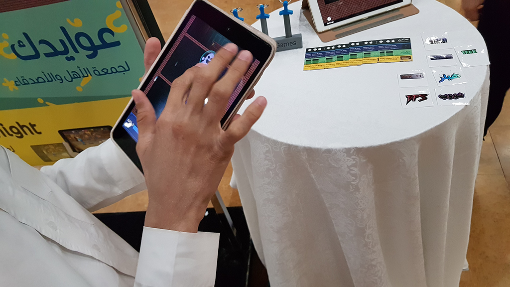 "We showed a demo of a game we are working on! in ""Press Start"" event in King Saud University"