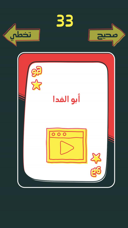 Screenshot_20200825-024542