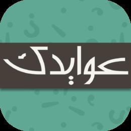 Awaydek-Game-Icon-1.png
